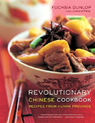 Revolutionary Chinese Cookbook Cover