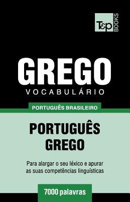 Vocabulário Português Brasileiro-Grego - 7000 palavras Cover Image