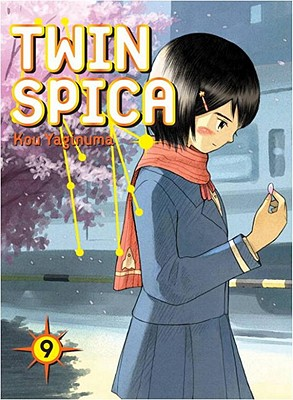 Twin Spica, Volume Cover