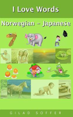 I Love Words Norwegian - Japanese Cover Image