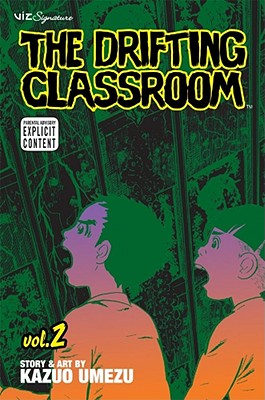 The Drifting Classroom Cover