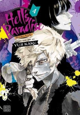 Hell's Paradise: Jigokuraku, Vol. 4 (Hell's Paradise: Jigokuraku #4) Cover Image