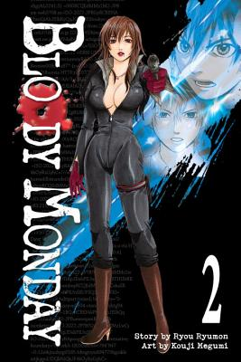 Bloody Monday, Volume 2 Cover