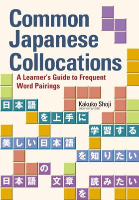 Common Japanese Collocations: A Learner's Guide to Frequent Word Pairings Cover Image