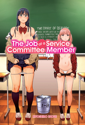 The Job of a Service Committee Member Cover Image
