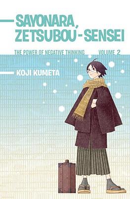 Sayonara, Zetsubou-Sensei 2 Cover