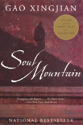 Soul Mountain Cover