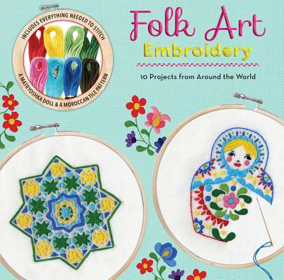 Folk Art Embroidery (Embroidery Craft) Cover Image