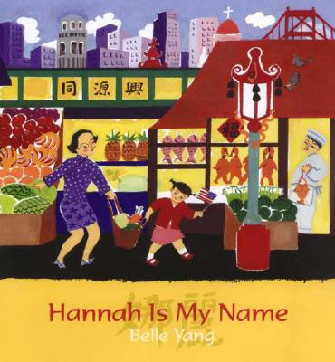 Hannah is My Name Cover