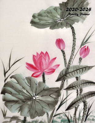 2020-2024 Monthly Planner: Large Five Year Planner with Flower Coloring Pages (Lotus Flowers) Cover Image