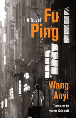 Fu Ping (Weatherhead Books on Asia) Cover Image
