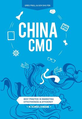 China Cmo Cover