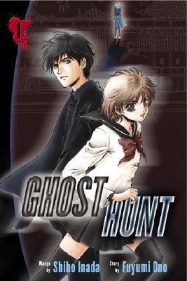 Ghost Hunt 1 Cover