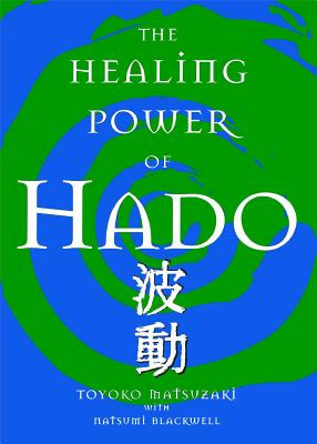 Cover for The Healing Power Of Hado