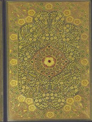 Jeweled Filigree Journal Cover Image