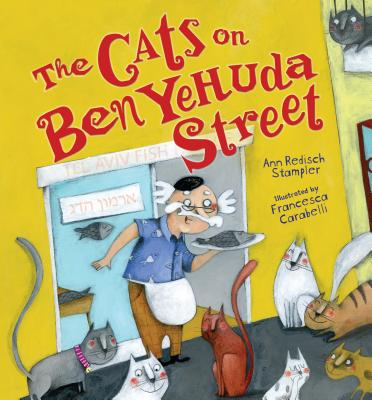 The Cats on Ben Yehuda Street Cover