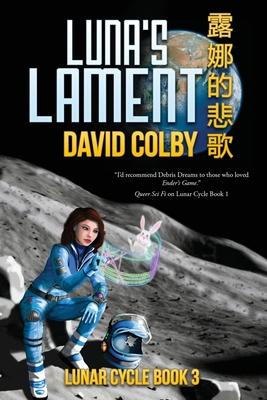 Luna's Lament (Lunar Cycle #3) Cover Image