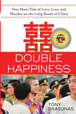Double Happiness: One Man's Tale of Love, Loss, and Wonder on the Long Roads of China Cover Image