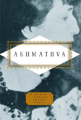 Akhmatova Cover