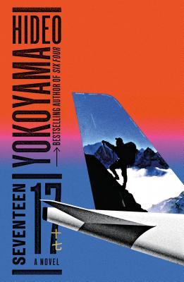 Seventeen: A Novel Cover Image