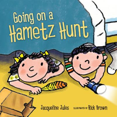 Going on a Hametz Hunt (Very First Board Books) Cover Image