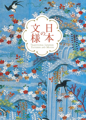 Traditional Japanese Patterns and Motifs Cover Image