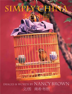 Simply China Cover