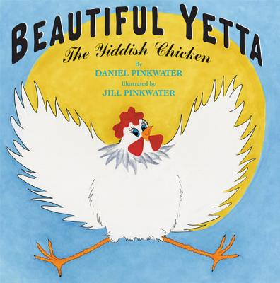Beautiful Yetta Cover
