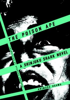 The Poison Ape Cover