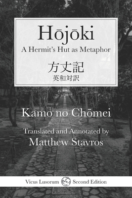 Hōjōki: A Hermit's Hut as Metaphor (2nd Edition) Cover Image