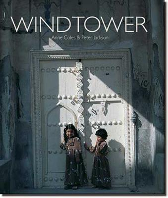 Windtower Cover