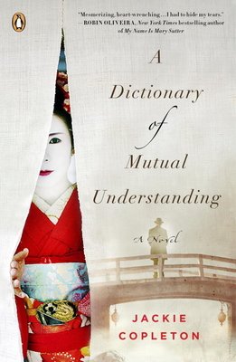 A Dictionary of Mutual Understanding: A Novel Cover Image
