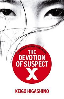Cover for Devotion of Suspect X