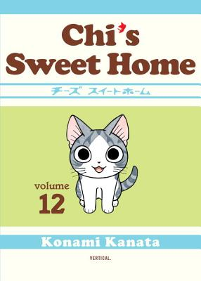 Chi's Sweet Home, Volume 12 Cover Image