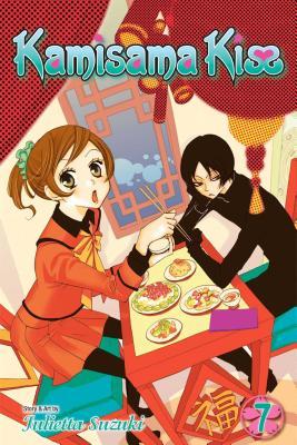 Kamisama Kiss, Volume 7 Cover