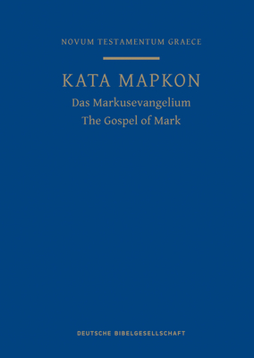 A Greek Scripture Journal for the Gospel of Mark Cover Image