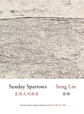 Cover for Sunday Sparrows