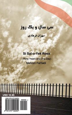 Si Sal-O-Yek Rooz Cover Image