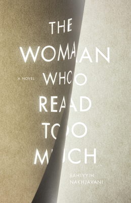 The Woman Who Read Too Much Cover Image