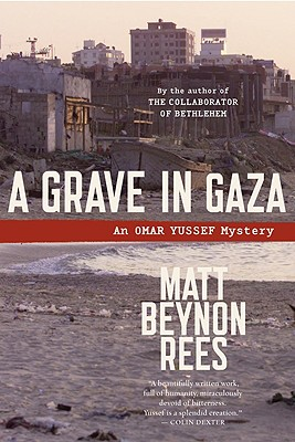 A Grave in Gaza Cover
