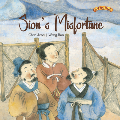 Cover for Sion's Misfortune