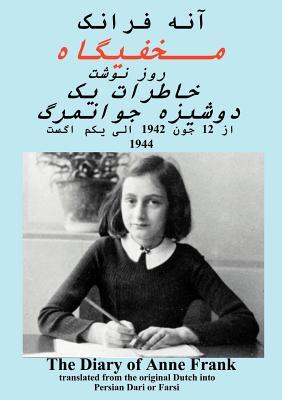 Diary of Anne Frank in Dari Persian or Farsi Cover Image