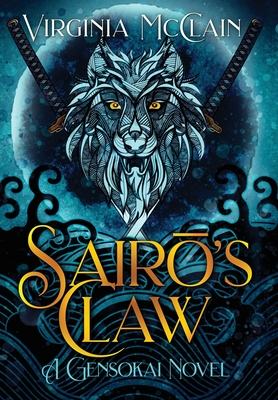 Cover for Sairō's Claw