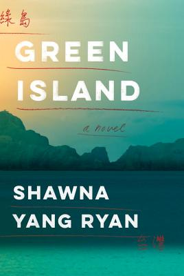 Green Island: A novel Cover Image
