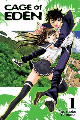 Cage of Eden, Volume 1 Cover