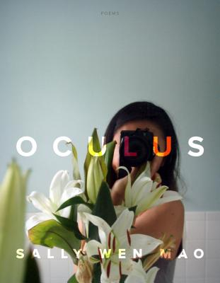 Oculus: Poems Cover Image