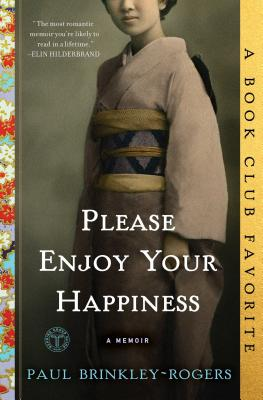 Please Enjoy Your Happiness cover image