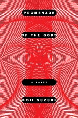 Promenade of the Gods Cover