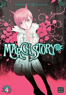 March Story, Vol. 4 Cover