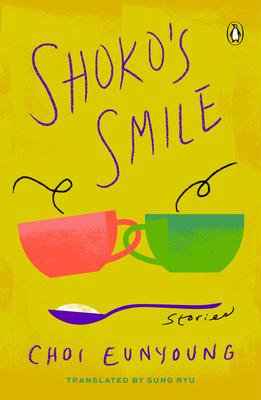 Shoko's Smile: Stories Cover Image